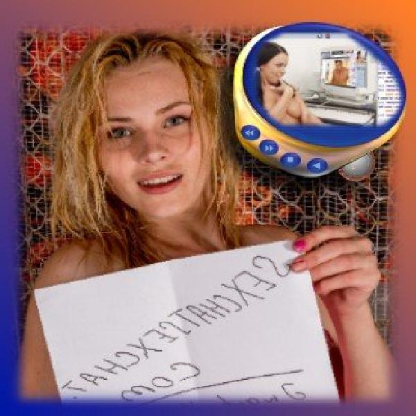 Horny free chat rooms no registration
